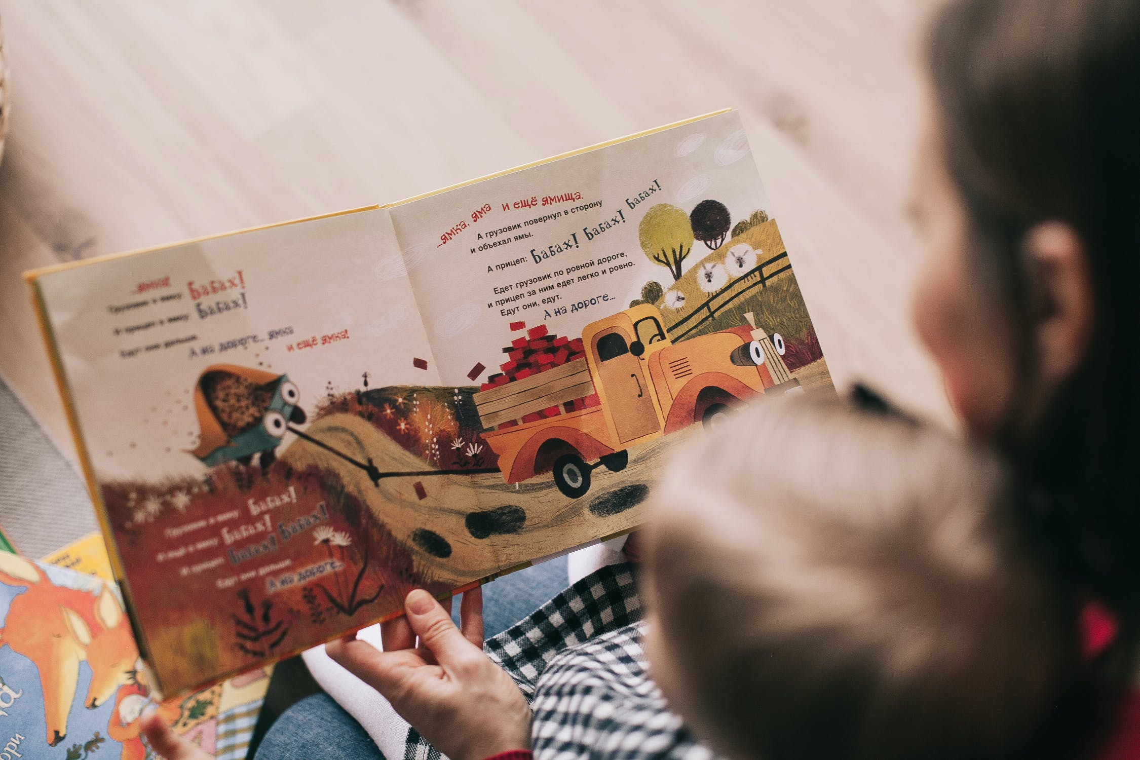 Best Baby Books to Buy in 2021