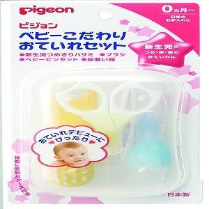 Pigeon Baby Good care set